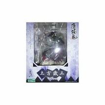 Hakuoki TOSHIZO HIJIKATA Battle Ver. 1/10 PVC Figure Kotobukiya New Japan - $66.54