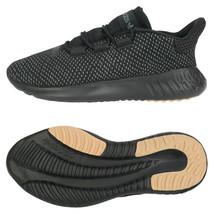 Adidas Originals Tubular Dusk Men's Running Shoes Athletic Training Blac... - £72.25 GBP