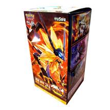 Pokemon Cards Sun & Moon Ultra Sun Booster Box 30pack KoreanVer Official  - $24.30
