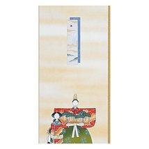 Tokyo Art Gallery ISHIHARA - Japanese Hanging Scroll - Kakejiku : Girl's Day ... - $443.52