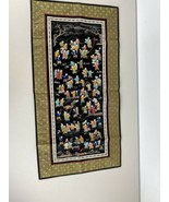 Vintage Chinese Embroidered 100 One Hundred Children Tapestry Wall Hangi... - $98.99