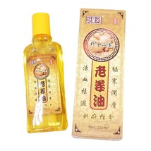 230ml Natural Pure Plant Essential Nourish Skin Ginger Body Massage Oil Thermal  - $21.90