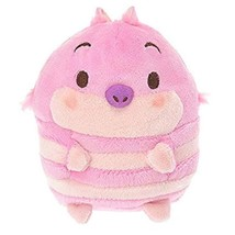 Disney Usa Cheshire Cat Scented Ufufy Plush Small New with Tags - $9.88