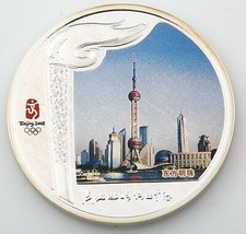 2008 Beijing China Olimpiadas Antorcha Relé Coloreado 999 Plata Medallón... - $120.04