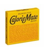 Balanced Food Calorie Mate Block Cheese Set of 4 boxes - $14.85