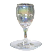 Judaica Kiddush Cup Glass Goblet Saucer Shabbat Clear Multi Color Spark