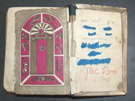 Lot of 3 Bible Siddur Hebrew Metal Binding Vintage Prayer Book Judaica Israel image 10