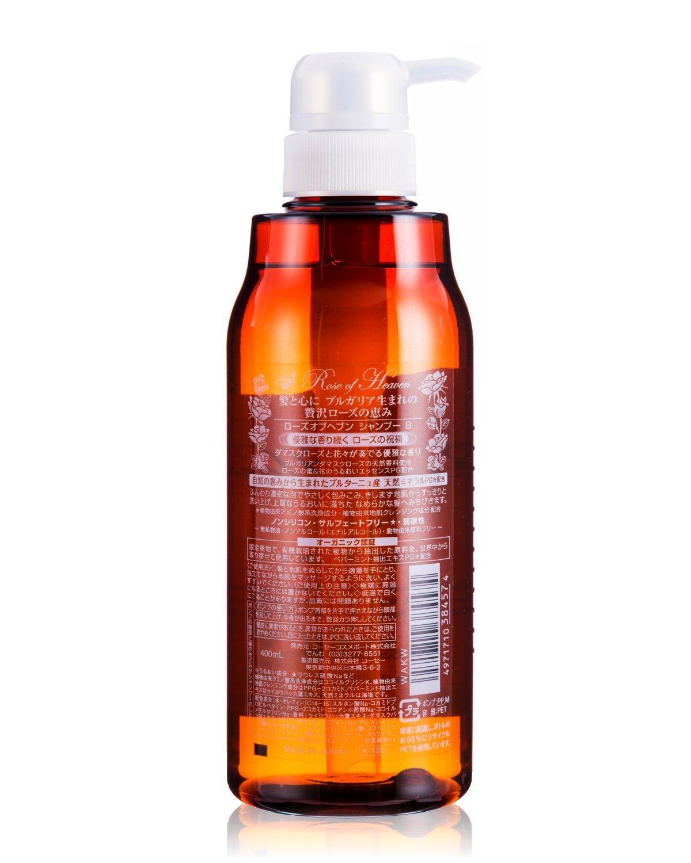 Roseofheaven shampoo honey  1