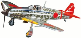 Hasegawa ST28 1/32 KAWASAKI Ki-61 I Hei HIEN TONY Limited Ver. Model Kit... - $63.22