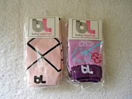 "Lot Of 2 Packs "" NIP "" Baby Leggings "" Great For Warmth And Protection F... - $18.69"
