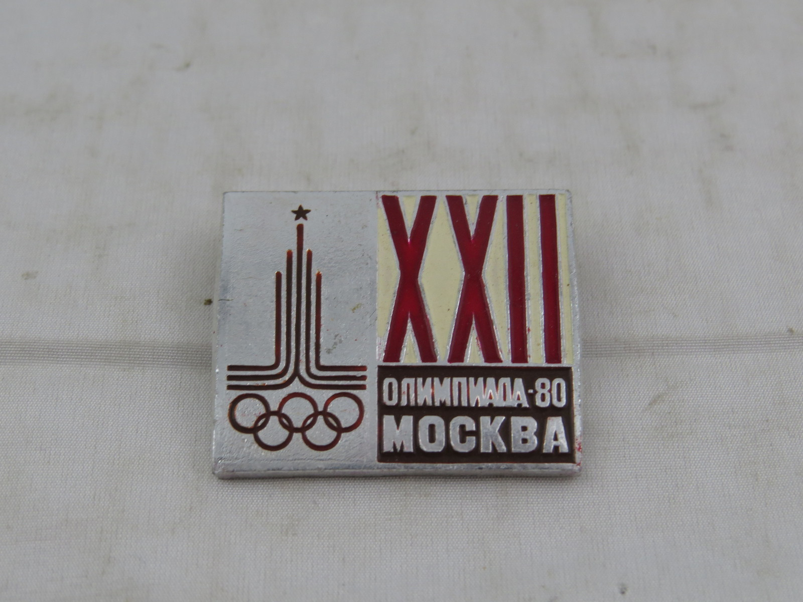 Primary image for 1980 Summer Olympic Games Metal Pin - Event Logo - Made in the USSR
