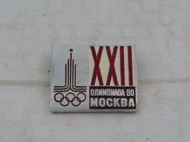 1980 Summer Olympic Games Metal Pin - Event Logo - Made in the USSR - $19.00