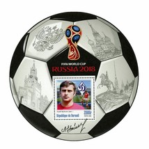 FIFA World Cup Russia 2018 Soccer Players Anatoli Bychovets Sport Souven... - $17.56