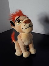 Walt Disney The Lion King Simba Plush - $15.40