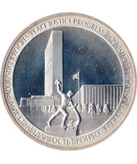 1970 United Nations Peace Justice Progress Proof Sterling Silver Round (... - $40.00