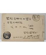 Japan Japanese, Sadai Oura, Sendai c1913 Postcard C5 - $9.99