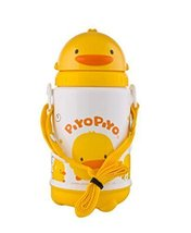 Slide Up Baby Sippy Cup Insulated Sport Cup Yellow Duck - $39.06
