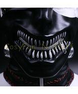 Movie Tokyo Ghoul Ken Kaneki Latex Cosplay Props Halloween Mask - $28.56