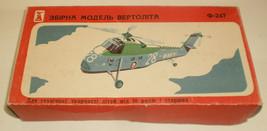 RARE DZI Donetsk Toys Mk-1 or Mk-31 Anti-submarine Helicopter, 1/72 scale - $18.52