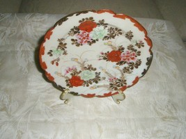 Vintage Red Flower and Pink Lotus P\Beige Porcelain Plate 7 Inches - $46.75