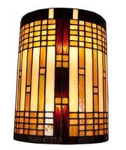Amora Lighting Geometric 2-Light Wall Sconce ALTG1132 - $78.21