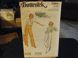 Butterick 5884 Misses Straight Legged Pants Pattern - Waist Size 30 - $6.24