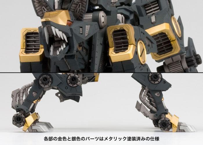 KOTOBUKIYA ZOIDS HMM 034 RZ-046 SHADOW FOX 1/72 Plastic Model Kit NEW Japan