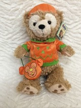 "Disney Halloween Trick or Treat Duffy Bear Pumpkin 12"" Plush Jack O Lantern - $24.74"