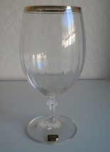 Oneida Heiress Gold Iced Tea Glass - $10.29