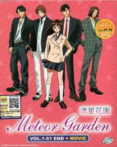 Meteor Garden Amine Series DVD Vol. 1-51 end + Movie English Audio Ship From USA