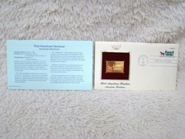 1983 First American Streetcar 22Kt Gold First Day Issue Replica Cover Stamp - $7.49