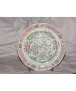 "Adams Calyx Ware China SINGAPORE BIRD Plate Old Red Mark 8"" - $20.79"