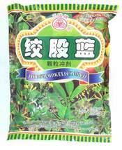 Jiao Gu Lan Ke Li Chong Ji (Instant beverage) - $20.38