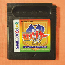Kaijin Zona / Phantom Zone (Nintendo Game Boy Color GBC, 2000) Japan Import - $4.46