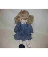 "So Sweet 22"" Vintage 1984 Cloth PAULINE Doll - $67.54"
