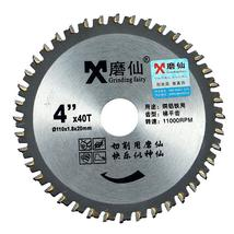 4inch*40teeth Bold carbide, cutting copper iron aluminum Circular Saw Blade - $9.48+