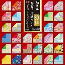 Toyo Japanese paper-style double-sided Chiyogami Dzukushi 7.5cm angle - $7.62
