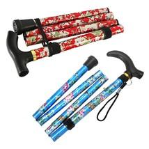 92cm Magic Cane Folding T Handlebar Safety Walking Stick Aluminium Alloy... - $14.60