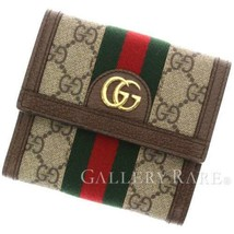5529c4c67156 GUCCI Ophidia French Flap Wallet GG Supreme Leather 523173 Authentic  5379743 - $675.25