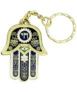 SNSArts & Judaica Beautiful Keychain 5cm- Hebrew - Blue Chai, Min Qty Or... - $36.65
