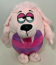 Jay At Play Pink Poodle Puppy Dog Plush KooKoo Kennel Mushable squeak sound - $9.89