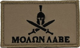 MOLON LABE SWORD HELMET DESERT 2 X 3 EMBROIDERED PATCH WITH HOOK LOOP - $15.33