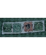 Nice Vintage Set of 4 Used Asian Postage Stamps, GOOD COND - NICE COLLEC... - $3.95
