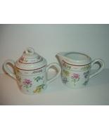 Vintage Georges Briard Floral Fantasy Cream and Sugar - $25.99