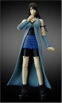 FINAL FANTASY VIII PLAY ARTS Rinoa Heartilly (PVC painted action figure) - $152.11