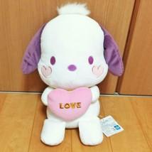 Sanrio Pochacco LOVE U Doll Heart BIG Plush Prize 11in - $45.59