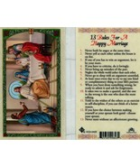 13 Rules for a Happy Marriage Catholic Prayer Card - Item EB789 - Holy C... - $2.23