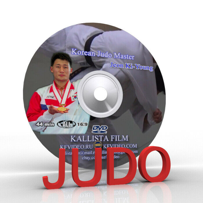 Primary image for DVD. Judo. South Korea. Jeon Ki-young. (Disk only).