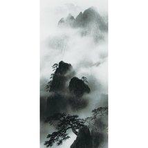Tokyo Art Gallery ISHIHARA - Kakejiku (Japanese Hanging Scroll) : Landscape (... - $5,930.10