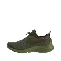 Mens Nike Aptare Premium SE 881988-300 Running Shoes  - $79.95